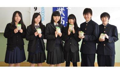 [№5657-1171]わっせわっせ村山さん家のごぼうスープ 10袋