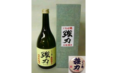 【179】いなば鶴 純米吟醸五割搗き「強力」 缶バッチ付き
