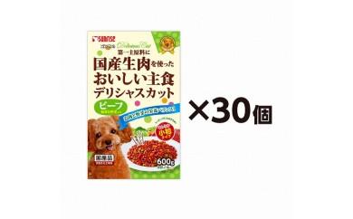 【224】ゴン太の愛犬用フード