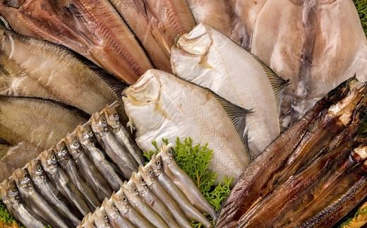 [02-045]漁協直送 地魚6種の干物セット(ホッケ、きんき、ししゃも他)