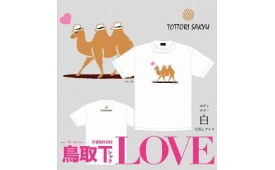 【202】鳥取Tシャツ「Love」