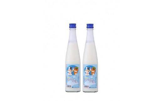 A405 交流都市 群馬県長野原町 浅間のヨーグルト酒