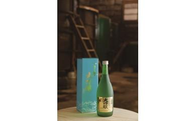 銚子の誉 大吟醸 720ml