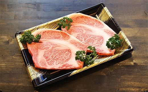 135  注目! 鹿児島県産黒毛和牛A-5等級リブロースステーキ約350×2枚入