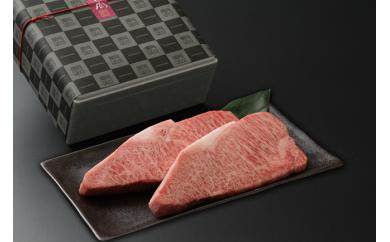 専門店による厳選 『山形牛サーロインステーキ2枚』