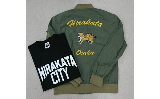 《B3-036》「HIRAKATA CITY」ひらかタイガーライトMA-1(カーキL)+Tシャツセット(黒L)