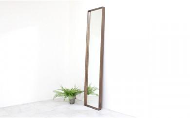 Hako mirror 41170