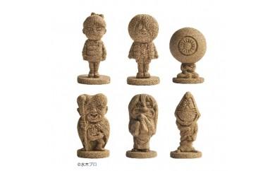 【204】妖怪砂フィギュア全種セット
