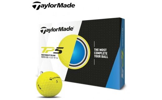 テーラーメイドTP5 ボール イエロー2018年モデル 3ダース36球セット