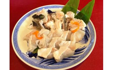 活〆極上「クエ鍋」 徳島県神山産すだち100%使用 特製ポン酢付き