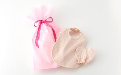 オーガニックコットンで安心 スタイ・ミトンの出産祝いギフトセット(ピンク)