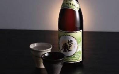 銚子の誉 普通酒 1800ml
