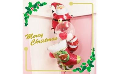 クリスマスにはコレ!(補充ヘリウムガス缶付)L