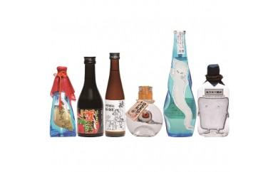 【192】ちょっと変わったお酒と鬼太郎のお酒セット