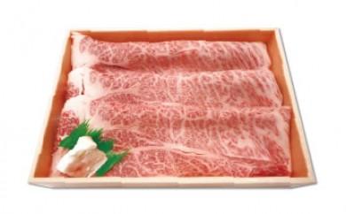 熊野牛 鉄板焼き用300g(11月発送)