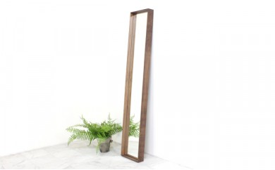 Hako mirror 25130