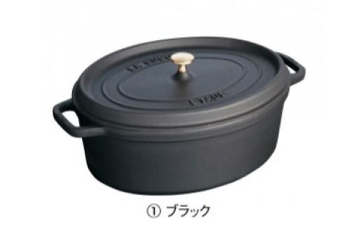 ストウブ 鍋 Staub ピコ ココット オーバル (23cm)ブラック