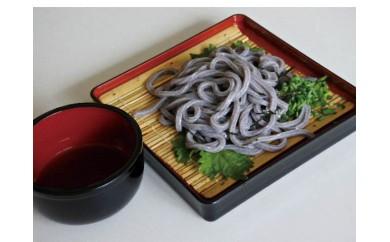 冷凍黒影米うどん20食(つゆ無)
