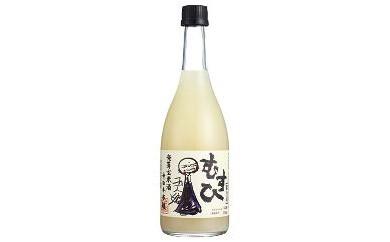 発芽玄米酒 むすひ 720ml