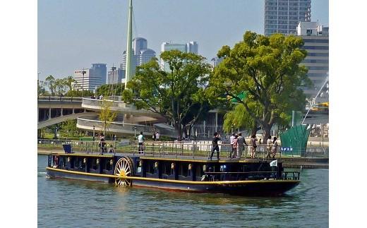 《T3-009》大阪水上バス主催 淀川浪漫紀行乗船引換券(平成30年5月~平成31年3月運航便 大人2名様)