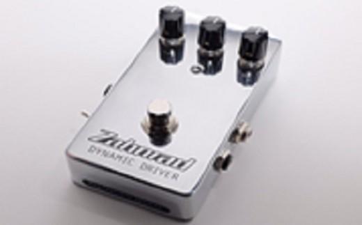 80S03 【ギター用エフェクター】Zahnrad DYNAMIC DRIVER
