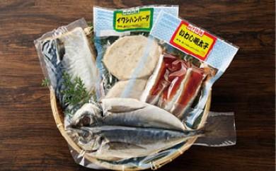 銚子港地魚セット「くろしお」