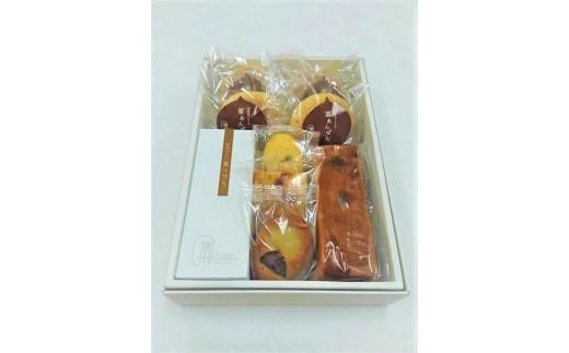 34 季節の和洋菓子詰め合わせ