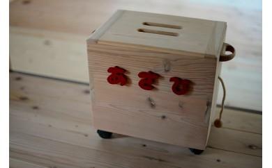 【malsa】森のサイクルを考える 里美の杉のおもちゃ箱 ネーム入れ可