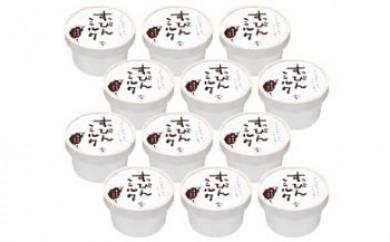 すっぴんミルク(12個)