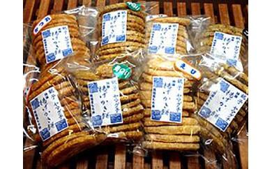 煎餅ツーも舌鼓!純国産餅米100%★極上かきもち『銚子揚げ』 4種×2袋