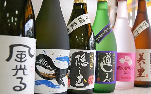 203 4蔵元芋焼酎飲み比べ6本セット①