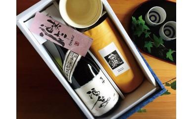 紅茶De日本酒 SAKURA(さくら)