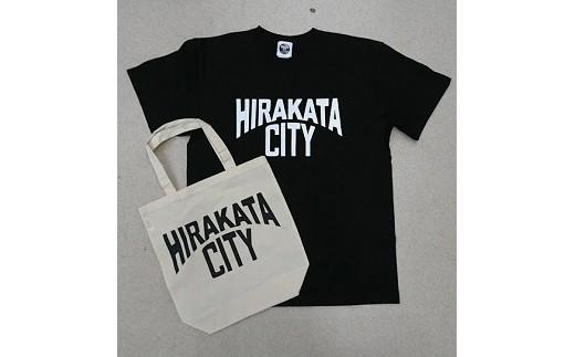 《B1-070》「HIRAKATA CITY」Tシャツ(黒Lサイズ)+トートバッグセット