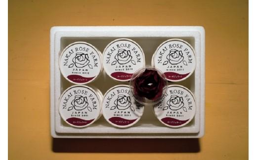 【C26】ぜいたくな香り広がるローズジェラート12個セット