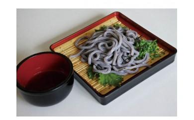 冷凍黒影米うどん10食(つゆ無)