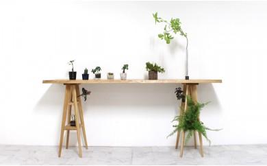 自然木 planting stand