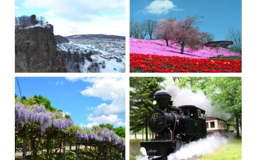北海道の大自然を満喫!2泊3日宿泊プラン