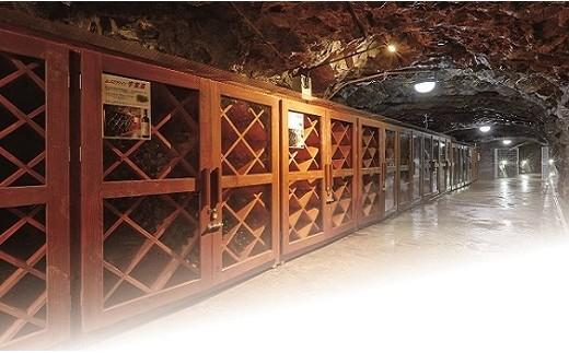 ワインを熟成させる、龍泉洞内のワインセラー