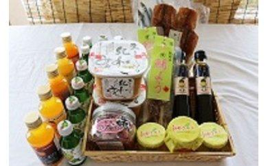 (41,000pt)熊野の味覚お楽しみセット