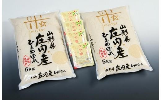 002 特別栽培米ひとめぼれ10㎏+つや姫パックライス4