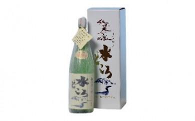 純米大吟醸「うちぬき水どころ」1.8リットル