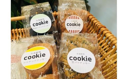 しあわせVEGANクッキー4種類詰め合わせ