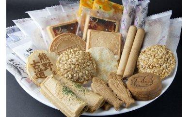 (13,000pt)くまの 焼き菓子詰め合わせ