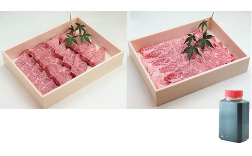 《B3-002》枚方老舗肉屋40年 焼肉のタレも自慢の肉屋厳選セット【梅】(計900g)