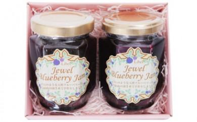 ブルーベリージャム2個セット(ビートグラニュー糖入り)