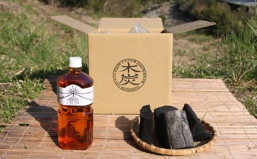 四万十市産 山の恵みセット黒炭雑3㎏+木酢液1ℓ