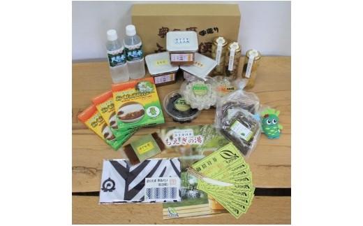 Aコース 奥多摩温泉「もえぎの湯」の無料招待券10枚&わさび加工品や特産物等の詰め合わせセット