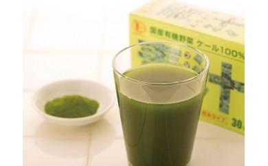 フジワラの青汁 粉末タイプ2個セット