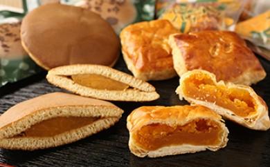 B004-Cかぼちゃどら焼き&かぼちゃパイまんじゅうセット<スリーエス>【60pt】