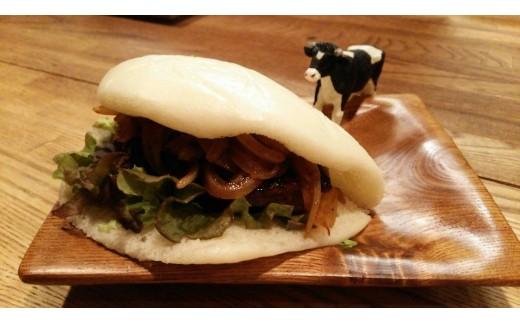 【D41】北秀牛ハンバーグ(100g×3個)&パオ(3個)セット